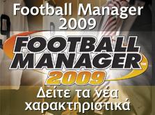 fm2009 preview