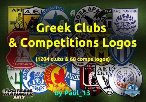 Σήματα (Logos) ομάδων και διοργανώσεων