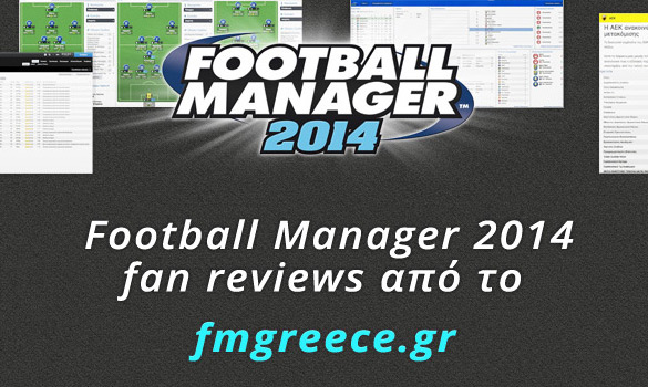 Football Manager 2014 fan reviews!