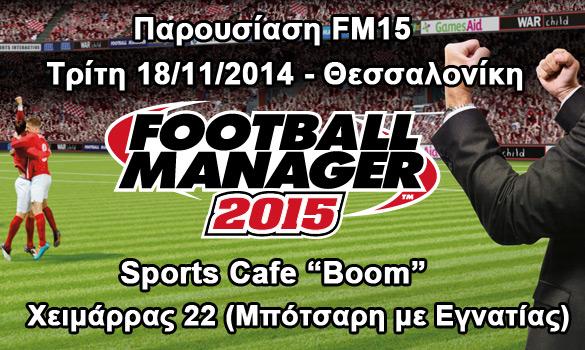 FM2015PresentationSalonika