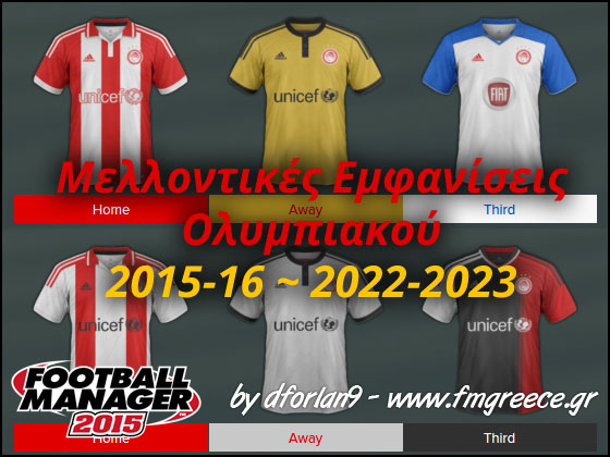 Olympiakos Future Kits