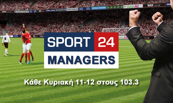 Sport24ManagersHomepage