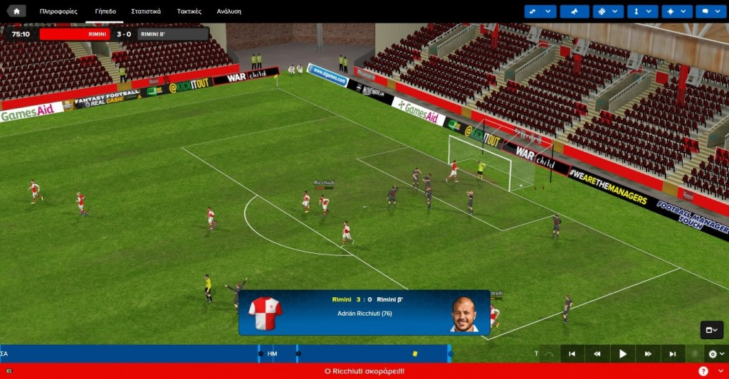 Football Manager Touch 3D