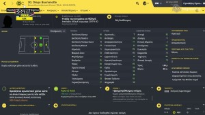 Diego Buonanotte Football Manager