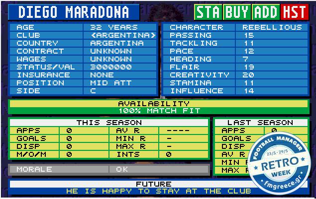 CM1-Maradona copy