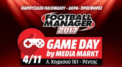 fm2017-event
