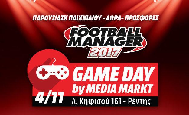 Welcome Event για το Football Manager 2017