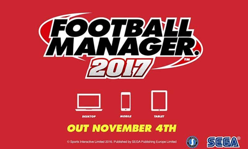 Football Manager 2017: Οι νέες προσθήκες