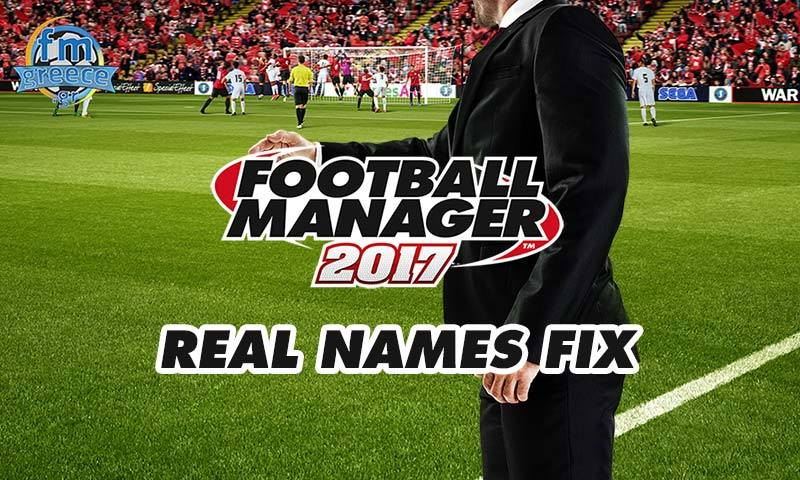 Real Names Fix: Αρχείο διόρθωσης ονομάτων