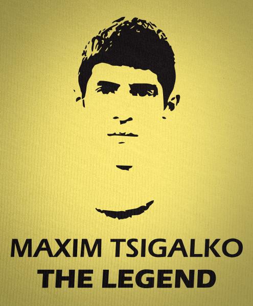 Τσιγκάλκο tshirt