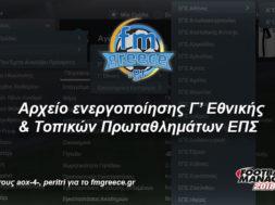 GreekCDivisionEPSFM2018