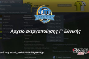 GreekCDivisionFM2018