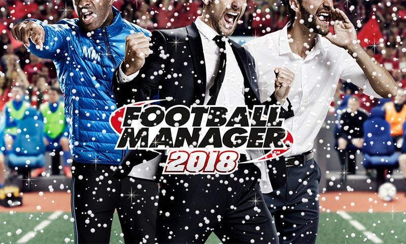 Εορταστικός Διαγωνισμός: Κερδίστε 2 Football Manager 2018 keys! [ΕΛΗΞΕ]