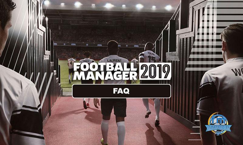 FM 2019: Συχνές Ερωτήσεις – Απαντήσεις (FAQ)