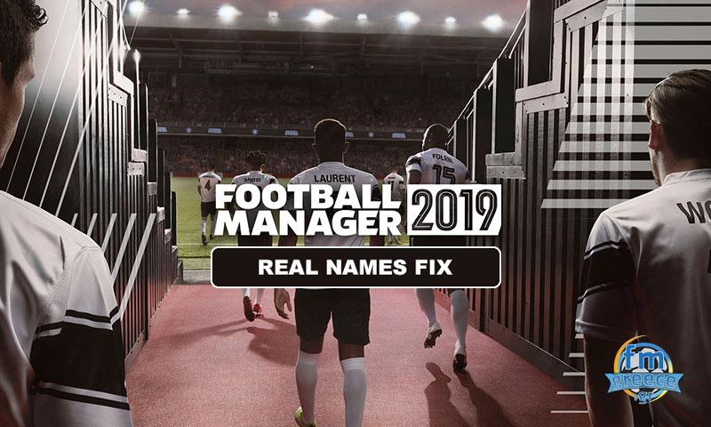 Real Names Fix 2019: Αρχείο διόρθωσης ονομάτων