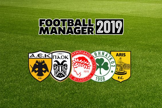 FM2019-top-5-gr-header