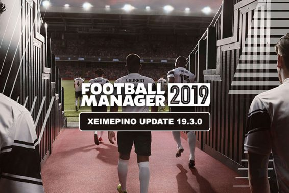 c9a235d2e27 Football Manager Greek Community - Football Manager Ελληνική Κοινότητα