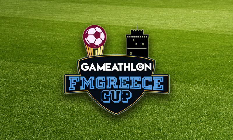 Τουρνουά FMGreece Cup στη Θεσσαλονίκη (7-8/9): Κάνε Αίτηση!