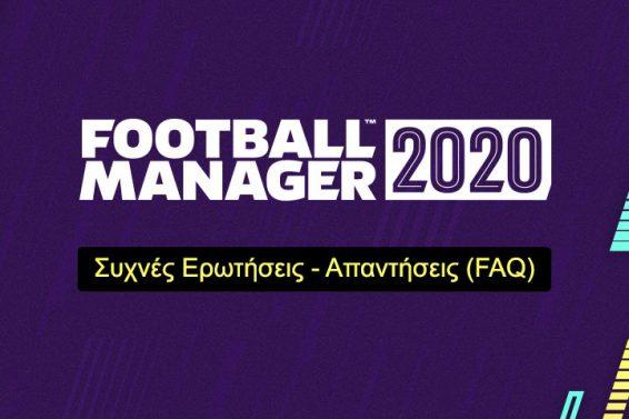 FM2020_FAQ_Header_Final