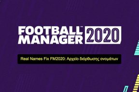 FM2020_FAQ_RealNamesFix