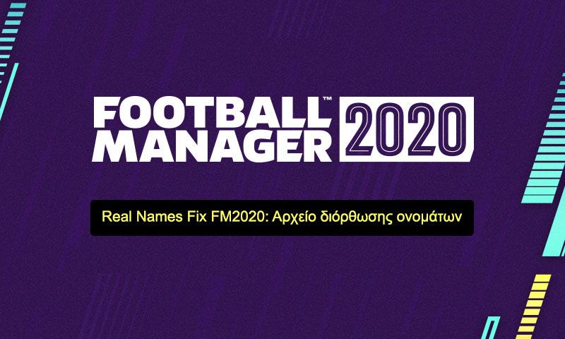 Real Names Fix FM2020: Αρχείο διόρθωσης ονομάτων