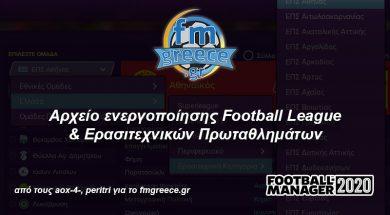 GreekFLAmateurDivisionsFM2020