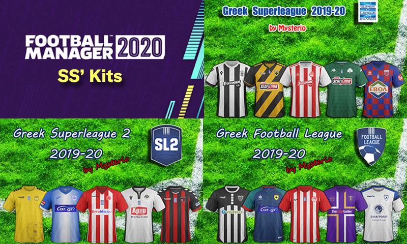 Εμφανίσεις (Kits) ελληνικών ομάδων στο FM2020