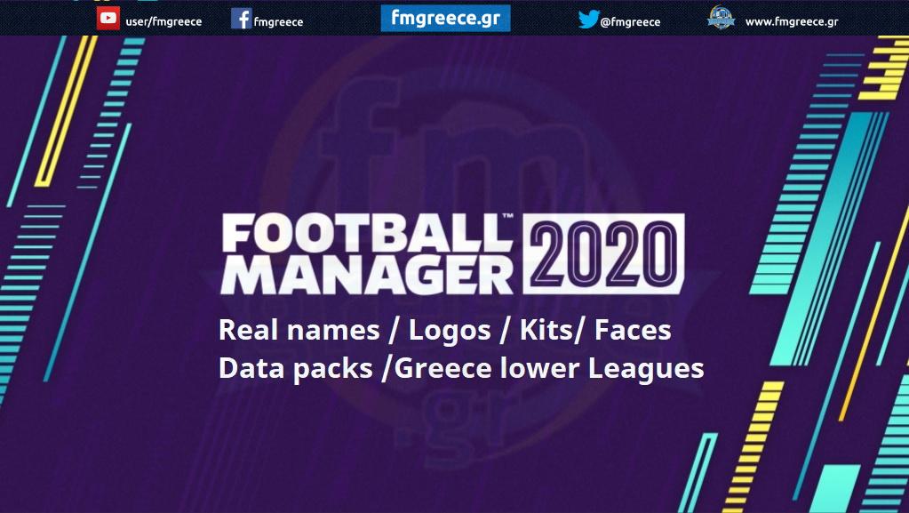 Football Manager 2020: Τα «εφόδια» πριν το νέο save