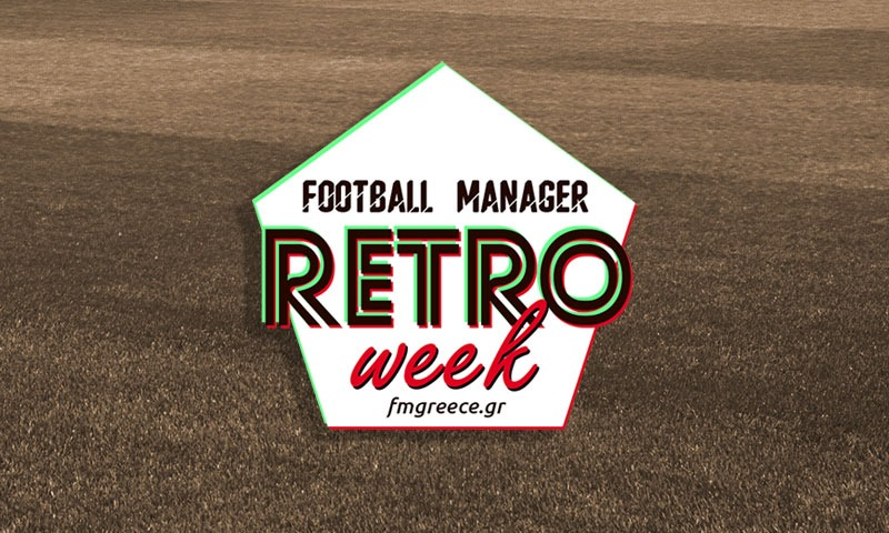 Football Manager Retro Week στο fmgreece.gr