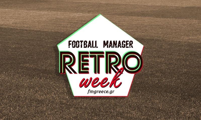 Football Manager Retro Week στο fmgreece.gr