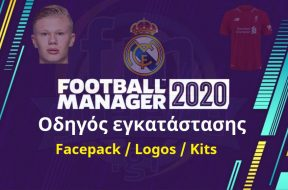 football Manager NEW(1)