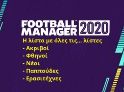 FM20_background – 3(1)