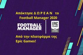 FM20_Epic_announce_BH