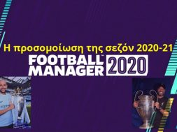 football Manager NEW(2)