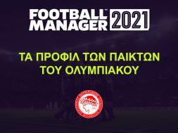Players-Profile-Header-Olympiakos