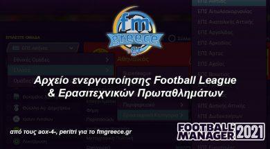 GreekFLAMTDivisionsFM2021