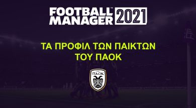 Players-Profile-Header-PAOK