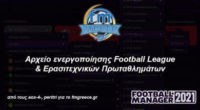 GreekFLAMTDivisionsFM2021WU