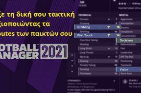 fm21-tactics1-800×400